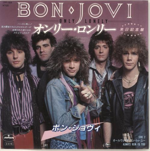 "Bon Jovi Only Lonely 7"" vinyl single (7 inch record) Japanese BON07ON01478"