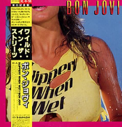Bon Jovi Slippery When Wet vinyl LP album (LP record) Japanese BONLPSL235179