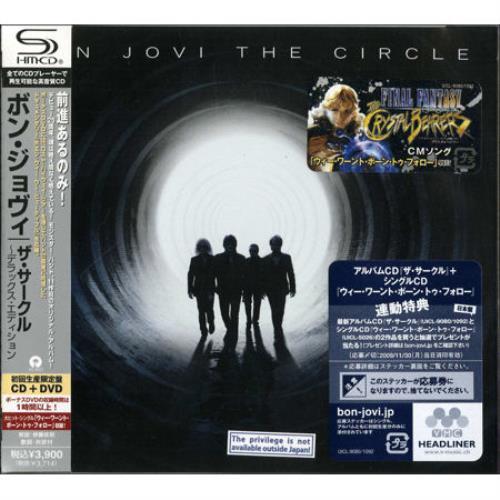 Bon Jovi The Circle [Deluxe Edition] 2-disc CD/DVD set Japanese BON2DTH488332