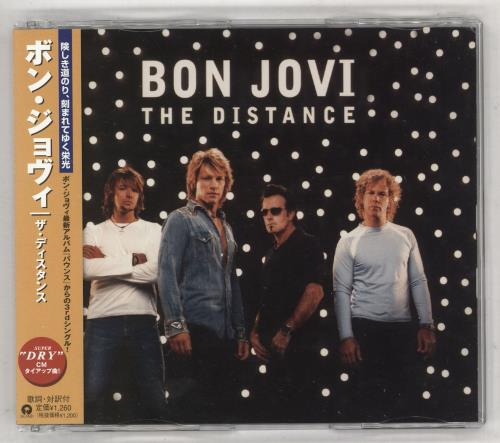 "Bon Jovi The Distance CD single (CD5 / 5"") Japanese BONC5TH241936"