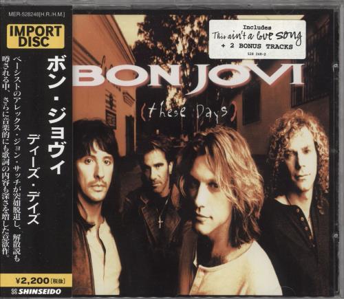Bon Jovi These Days + oBI CD album (CDLP) Japanese BONCDTH741676