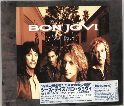 Bon Jovi These Days CD album (CDLP) Japanese BONCDTH46472