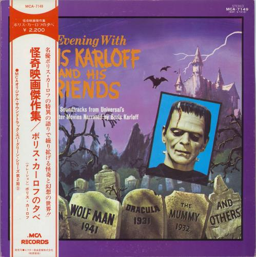 Boris Karloff An Evening With Boris Karloff And His Friends vinyl LP album (LP record) Japanese KFFLPAN488916