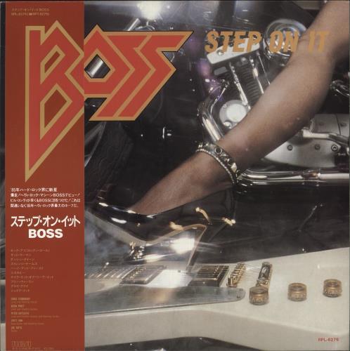 Boss Step On It vinyl LP album (LP record) Japanese ZQ8LPST718671