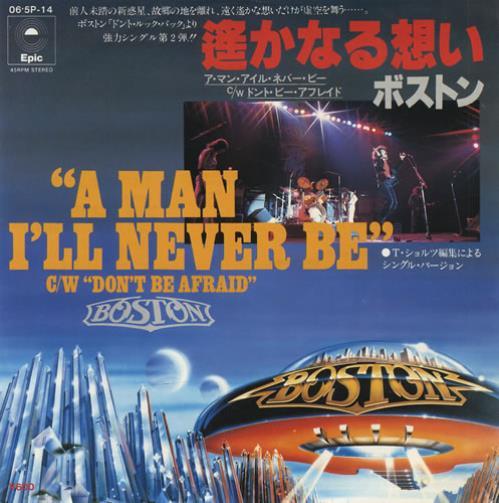 boston a man i 39 ll never be japanese 7 vinyl single 7 inch record 428956. Black Bedroom Furniture Sets. Home Design Ideas