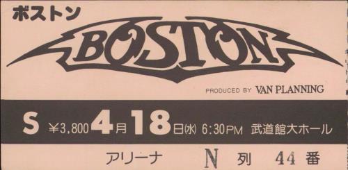 Boston Boston Cherry Blossom Tour '79 + Stub tour programme Japanese BOSTRBO768885