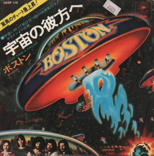 "Boston More Than A Feeling 7"" vinyl single (7 inch record) Japanese BOS07MO389240"