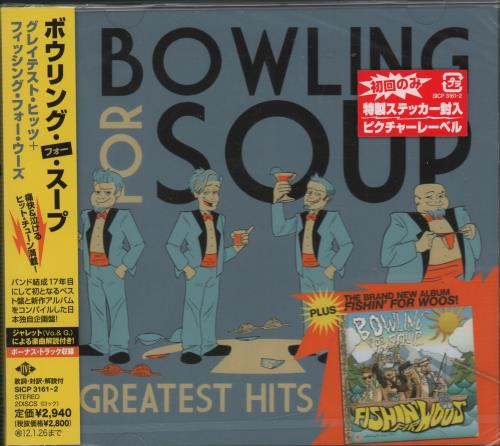 Bowling For Soup Greatest Hits 2 CD album set (Double CD) Japanese BWF2CGR662782