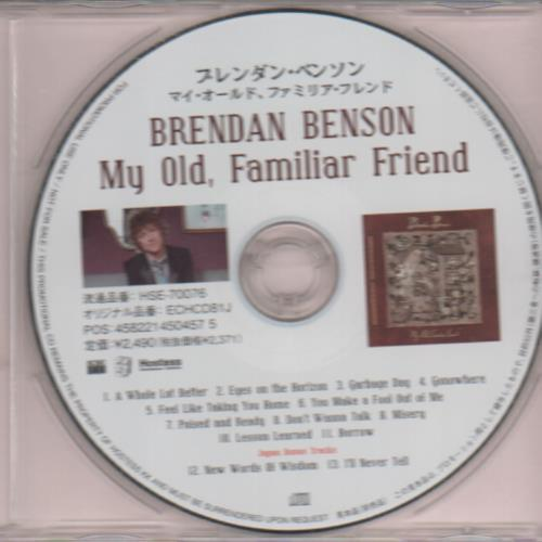 Brendan Benson My Old, Familiar Friend CD album (CDLP) Japanese RNECDMY646825