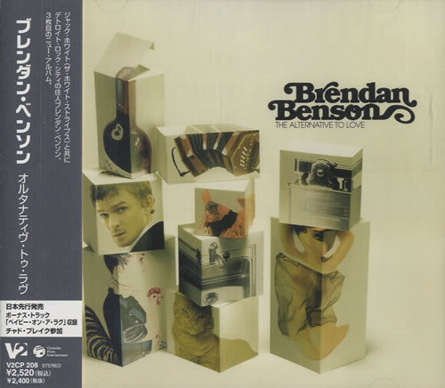 Brendan Benson The Alternative To Love CD album (CDLP) Japanese RNECDTH463169