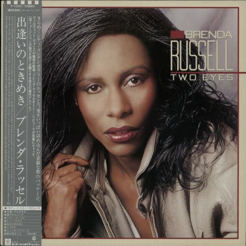 Brenda Russell Two Eyes vinyl LP album (LP record) Japanese BRELPTW647882