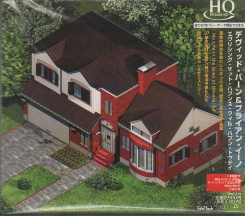 Brian Eno & David Byrne Everything That Happens Will Happen Today CD album (CDLP) Japanese ENBCDEV452486