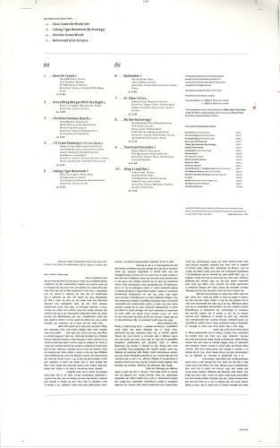 Brian Eno More Blank Than Frank - Artwork Sheet LP Inner artwork UK ENOARMO513999