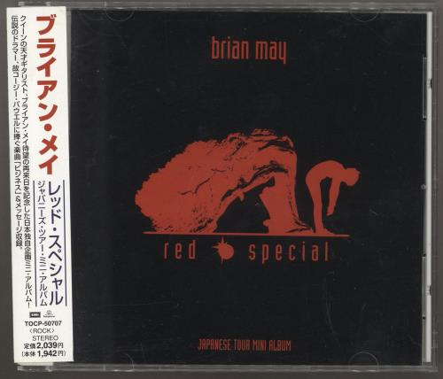 """Brian May Red Special - Japanese Tour Mini Album CD single (CD5 / 5"""") Japanese MAYC5RE750010"""