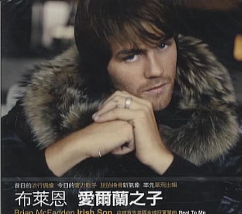 Brian McFadden Irish Son CD album (CDLP) Taiwanese BMFCDIR312472