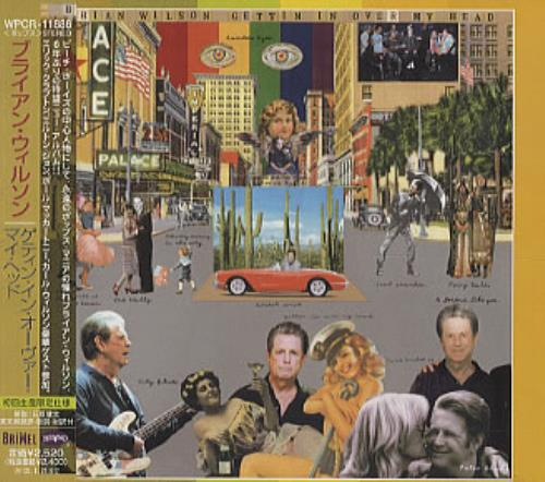 Brian Wilson Gettin' In Over My Head CD album (CDLP) Japanese BWICDGE305207