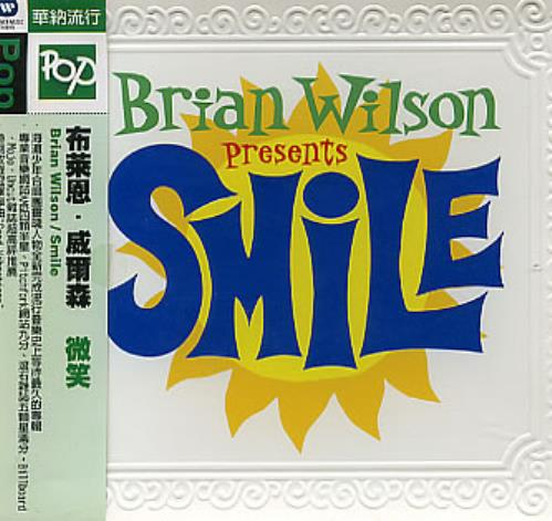 Brian Wilson Smile CD album (CDLP) Taiwanese BWICDSM312528