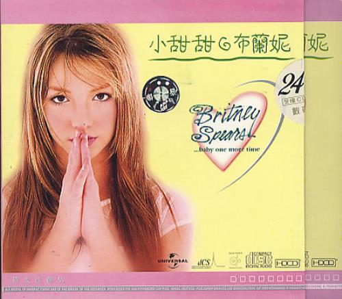 Britney Spears Baby One More Time Music Cd: Britney Spears ...Baby One More Time Chinese Promo CD