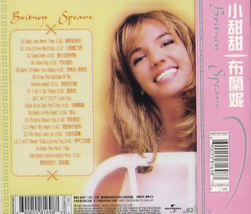 Britney Spears Baby One More Time Chinese Promo Cd