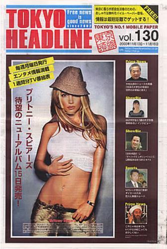 Britney Spears Tokyo Headline Vol 130 magazine Japanese BTPMATO272470