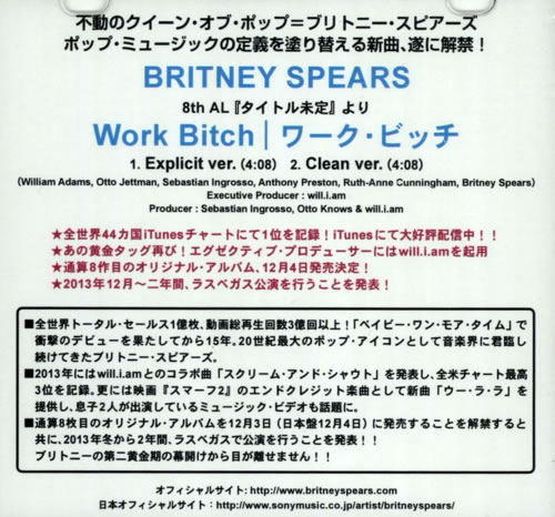 Britney Spears Work Bitch CD-R acetate Japanese BTPCRWO596307