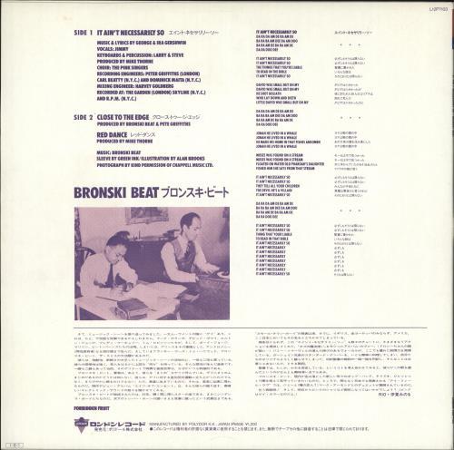 "Bronski Beat It Ain't Necessarily So 12"" vinyl single (12 inch record / Maxi-single) Japanese BSK12IT718532"