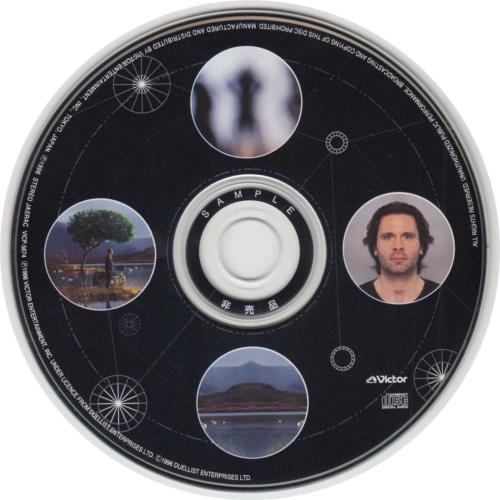Bruce Dickinson Skunkworks CD album (CDLP) Japanese BRDCDSK164271