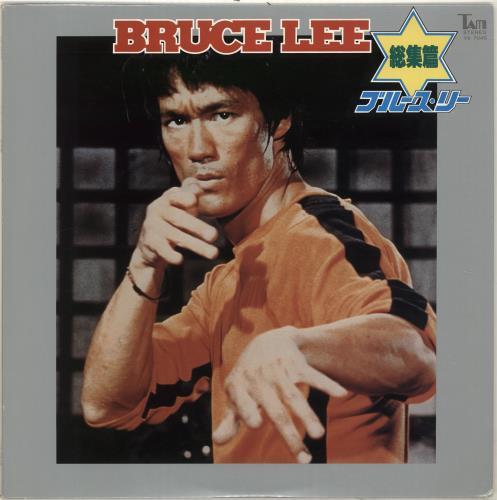 BRUCE_LEE_BRUCE+LEE-701297.jpg
