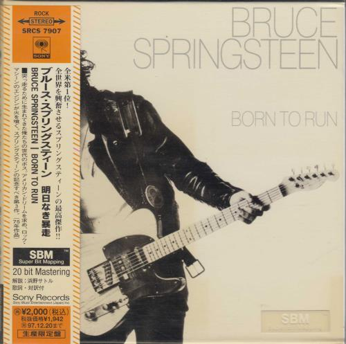 Bruce Springsteen Born To Run - 20-Bit/Special Package CD album (CDLP) Japanese SPRCDBO54424