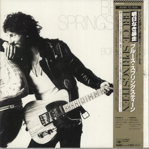 Bruce Springsteen Born To Run - Olive Green Obi + Shrinkwrap vinyl LP album (LP record) Japanese SPRLPBO735021