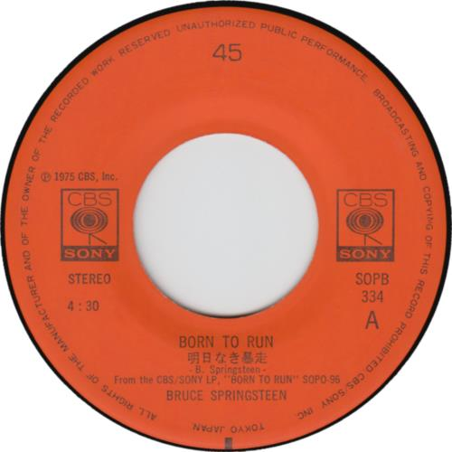 "Bruce Springsteen Born To Run 7"" vinyl single (7 inch record) Japanese SPR07BO211132"