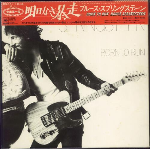 Bruce Springsteen Born To Run vinyl LP album (LP record) Japanese SPRLPBO227500