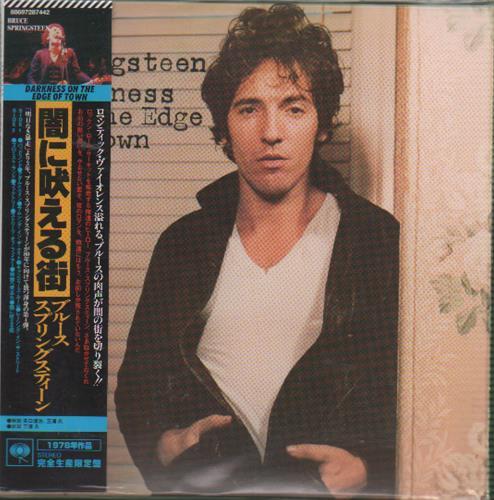 Bruce Springsteen Darkness On The Edge Of Town CD album (CDLP) UK SPRCDDA649579