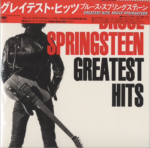 Bruce Springsteen Greatest Hits CD album (CDLP) UK SPRCDGR435401