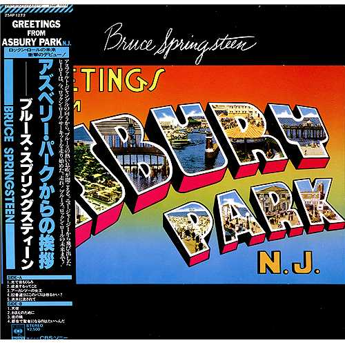 Bruce Springsteen Greetings From Asbury Park N.J - Blue & Black Obi vinyl LP album (LP record) Japanese SPRLPGR296359