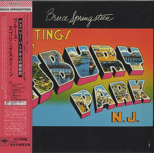 Bruce Springsteen Greetings From Asbury Park, N.J. CD album (CDLP) UK SPRCDGR435374