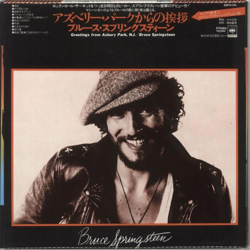 Bruce springsteen greetings from asbury park japanese vinyl lp album bruce springsteen greetings from asbury park vinyl lp album lp record japanese sprlpgr217247 m4hsunfo