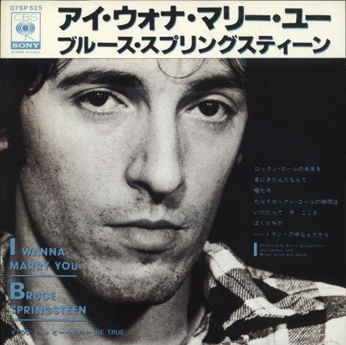 "Bruce Springsteen I Wanna Marry You - Picture Sleeve - EX 7"" vinyl single (7 inch record) Japanese SPR07IW718613"