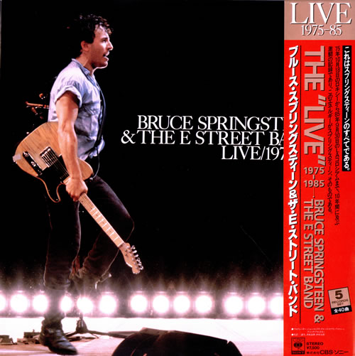 Bruce Springsteen Live/1975-85 + Red Obi & Print Vinyl Box Set Japanese SPRVXLI472309