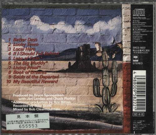 Bruce Springsteen Lucky Town CD album (CDLP) Japanese SPRCDLU711273