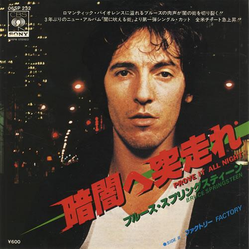 "Bruce Springsteen Prove It All Night 7"" vinyl single (7 inch record) Japanese SPR07PR132320"