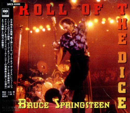 """Bruce Springsteen Roll Of The Dice CD single (CD5 / 5"""") Japanese SPRC5RO10178"""