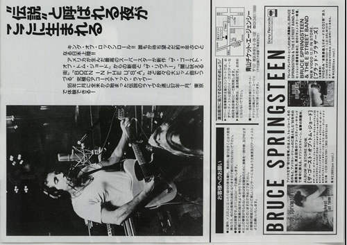 Bruce Springsteen The Ghost Of Tom Joad Solo Acoustic Tour 1997 - Pair Of Flyers handbill Japanese SPRHBTH637873