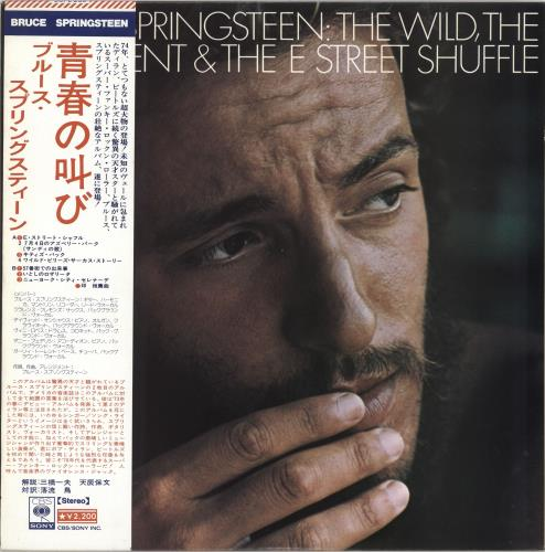 Bruce Springsteen The Wild, The Innocent And The E Street Shuffle + obi vinyl LP album (LP record) Japanese SPRLPTH706874