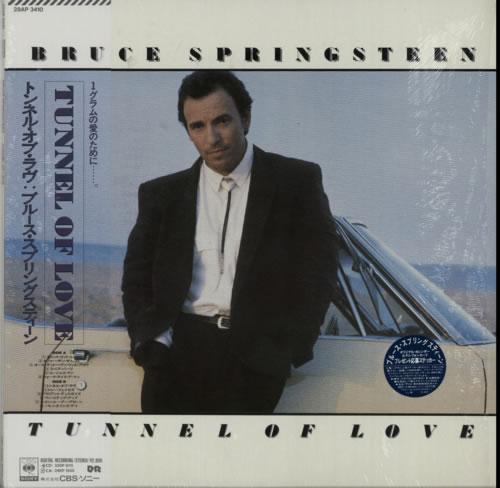 Bruce Springsteen Tunnel Of Love - stickered shrink vinyl LP album (LP record) Japanese SPRLPTU413371