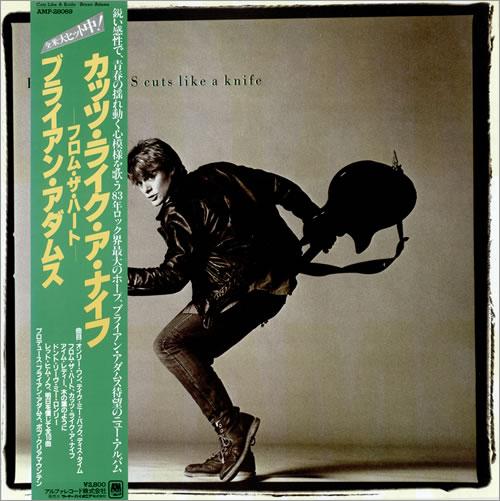 Bryan Adams Cuts Like A Knife vinyl LP album (LP record) Japanese ADALPCU230066