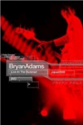 Bryan Adams Live At The Budokan DVD UK ADADDLI249370