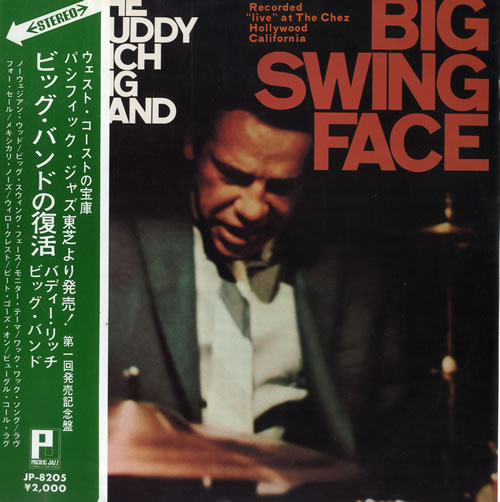 Buddy Rich Big Swing Face - Red Vinyl vinyl LP album (LP record) Japanese BU-LPBI557910