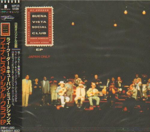 "Buena Vista Social Club EP - Japan Only CD single (CD5 / 5"") Japanese BVIC5EP638128"