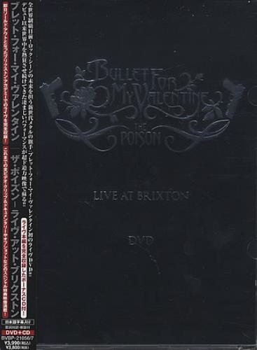 Bullet For My Valentine The Poison   Live At Brixton 2 Disc CD/DVD